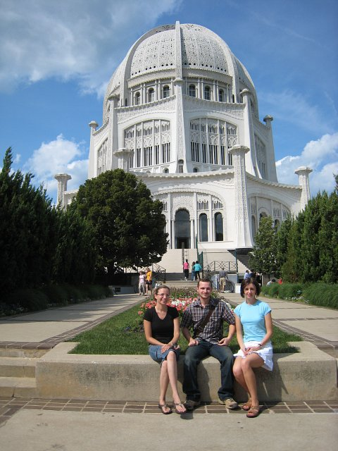 Welcome to the Baha' i Hause of Worship